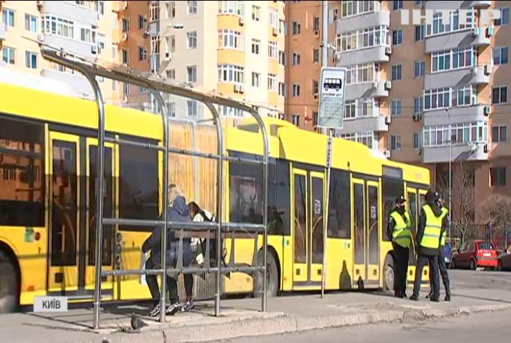 Поліція Києва слідкує за карантинною роботою транспорту