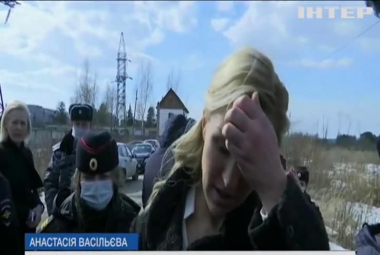У Росії затримали лікарку Олексія Навального