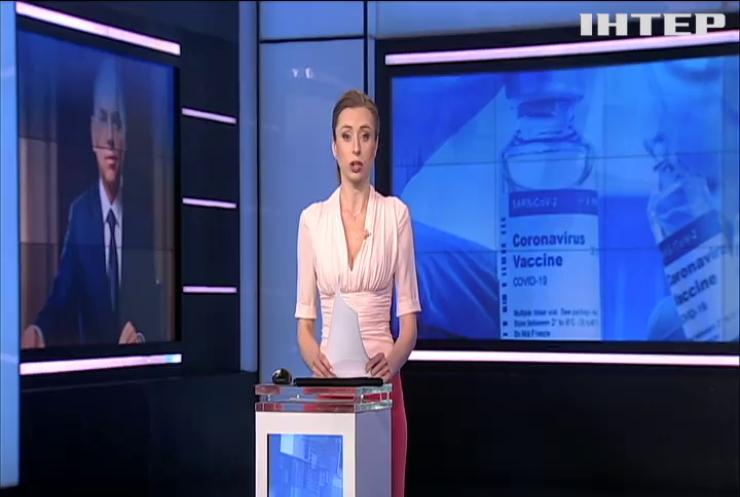 МОЗ України підпише контракт на поставку нової вакцини