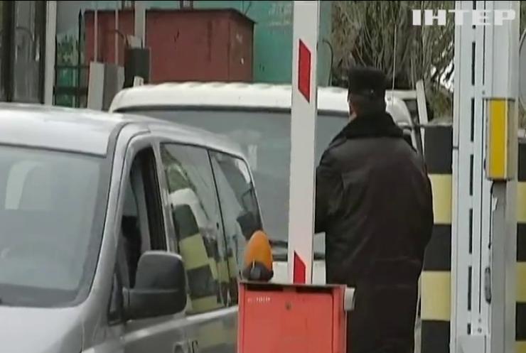 """Чому в Україні процвітає """"чорний ринок"""" контрабанди?"""