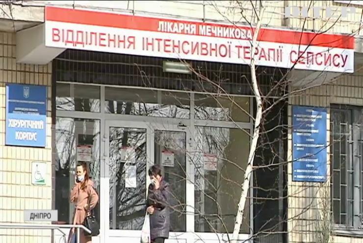 Три українські області б'ють антирекорди заражень на COVID-19