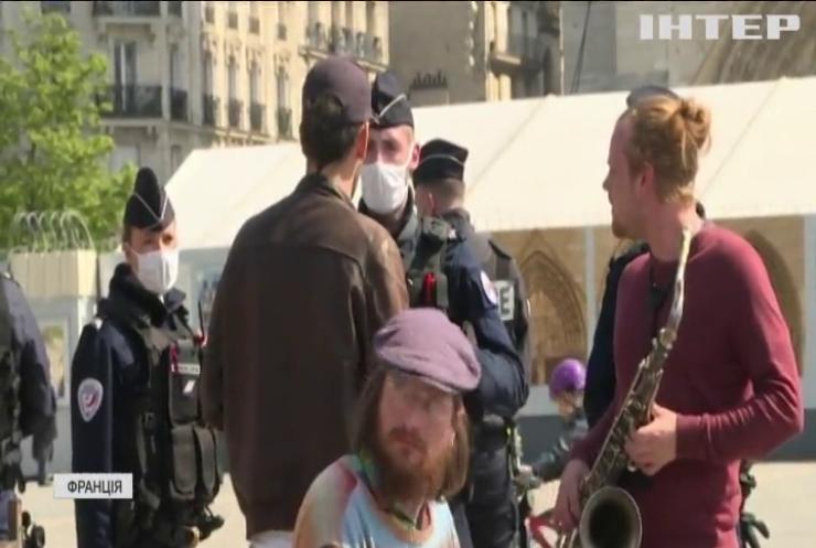 Париж перетворюється на столицю вуличної музики