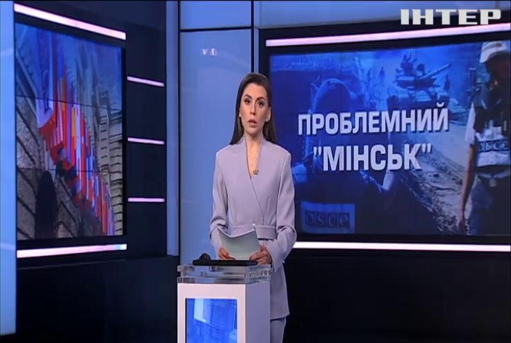 Україна виключила Мінську платформу з переговорного процесу ТКГ