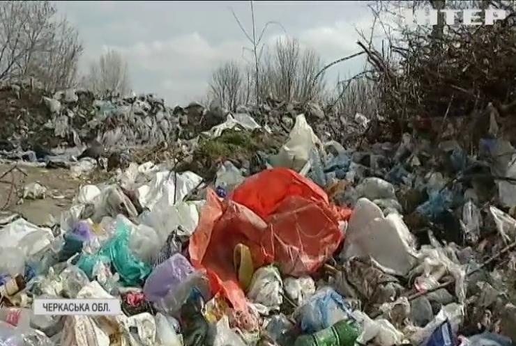 Екологічне лихо: Степанківська ОТГ на Черкащині потопає у смітті