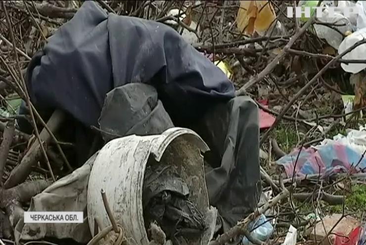 Завалені мотлохом: Степанківська ОТГ на Черкащині потопає у горах сміття