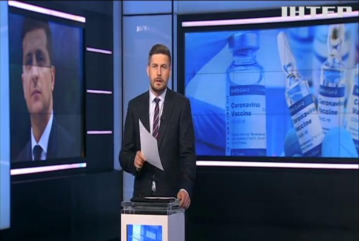 Україна закупить 10 мільйонів доз вакцини Pfizer - Володимир Зеленський