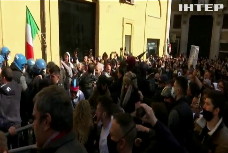 В Італії роздратовані локдауном ресторатори побилися з поліцією