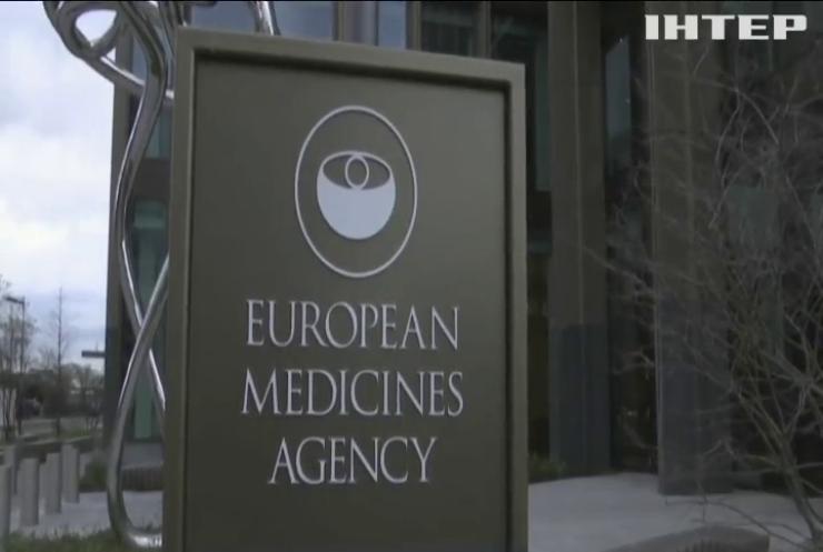 """У Європі """"виправдали"""" AstraZeneca: тромбів не викликає"""