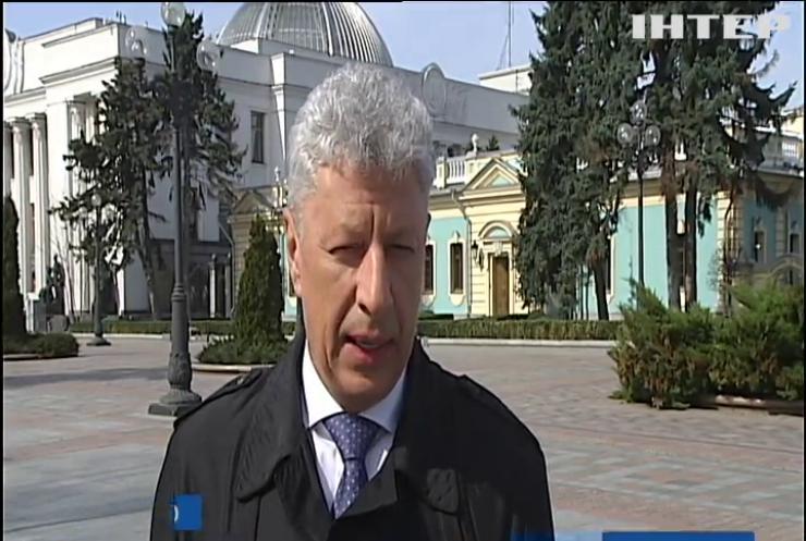 Юрій Бойко закликав відновити перемир'я на Донбасі
