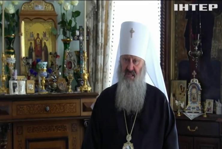 Намісник Києво-Печерської Лаври привітав християн із Благовіщенням