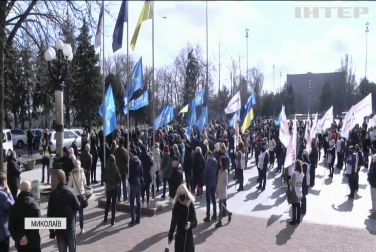 В Україні бізнесмени виходять на протести проти локдауну