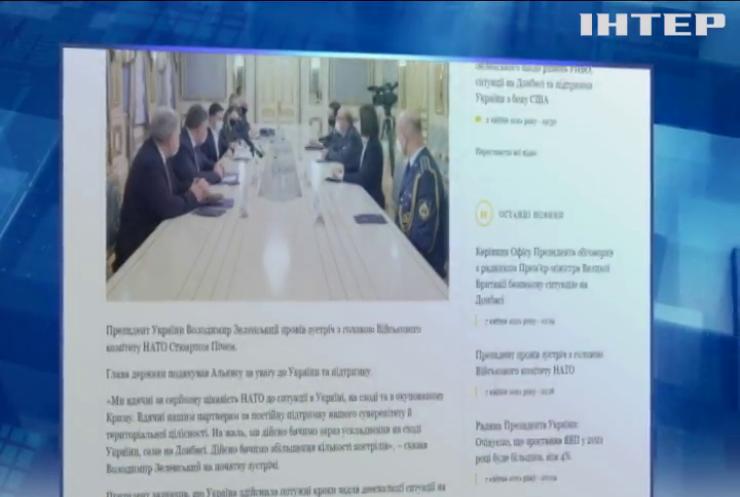 Зеленський провів зустріч із головою Військового комітету НАТО