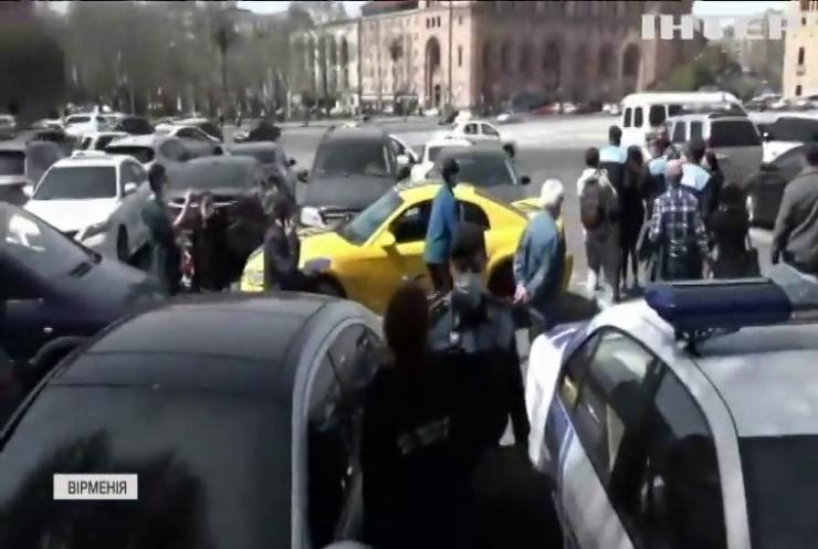 Жінки Вірменії вимагали відставки прем'єр-міністра