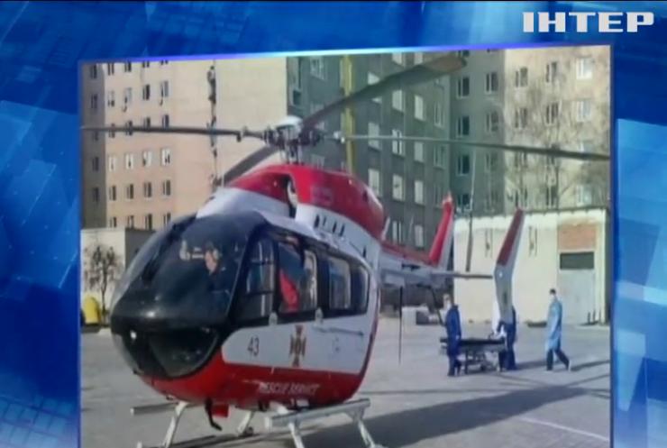 Санітарна авіація: вперше в Україні пацієнтку доправили до лікарні гелікоптером