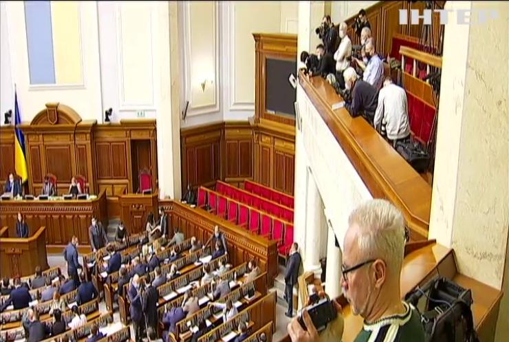 Ексдепутат Дніпровської міськради очолив список криптовалютних мільярдерів
