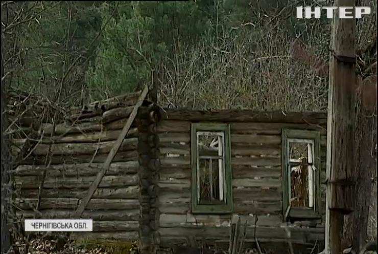 Села вимирають: на Чернігівщині з'явилось ще одне село-привид