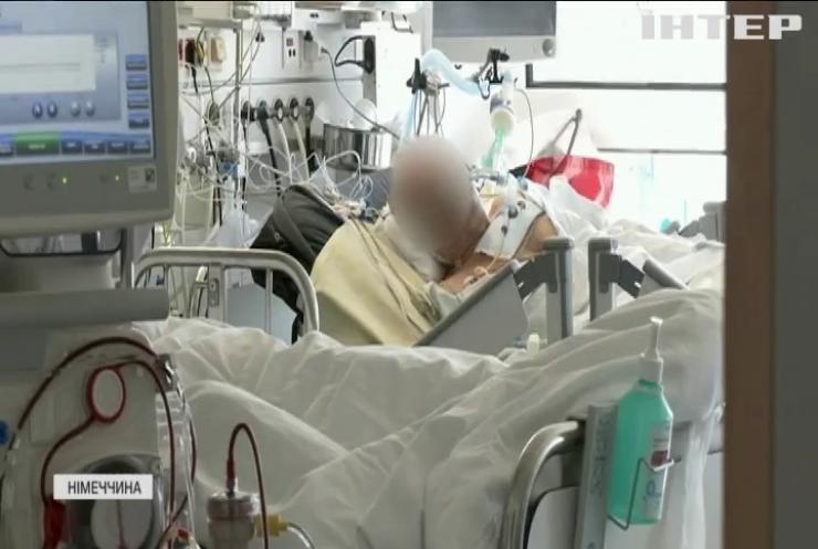 Переповнені реанімації: у Німеччині лікарі вимагають запровадження повного локдауну