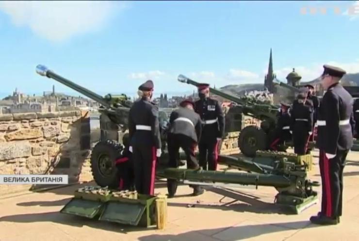 У Британії військовими салютами віддали шану принцу Філіпу