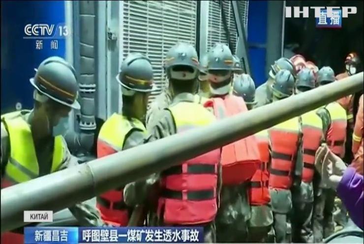 У Китаї рятують гірників із заблокованої шахти