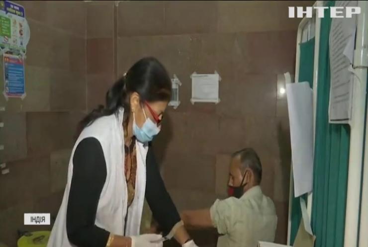 Індія розпочала марафон вакцинації