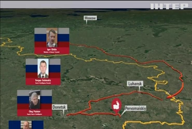 Катастрофа рейсу МН-17: журналісти з Нідерландів оприлюднили нові записи розмов бойовиків