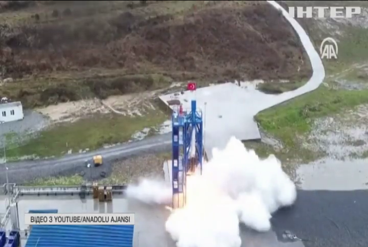 Туреччина протестувала космічний двигун
