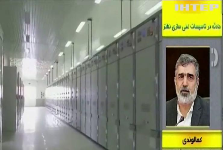 Хакери ізраїльтян викликали вибух на заводі в Ірані - ЗМІ