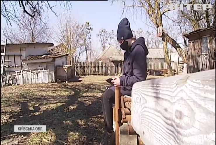 Школа на карантині: як діти здобувають освіту у віддалених селах?