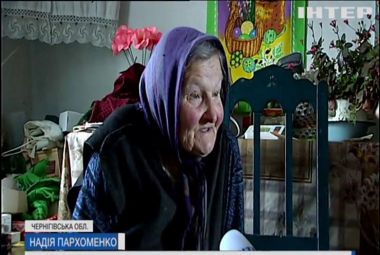 Мхи мохом поросли: чому помирає село на Чернігівщині?