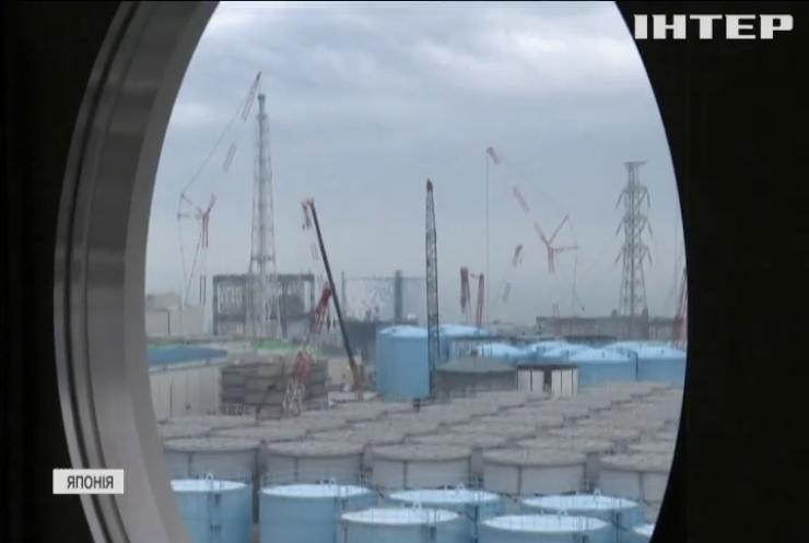 Японія зіллє воду з Фукусіми в океан