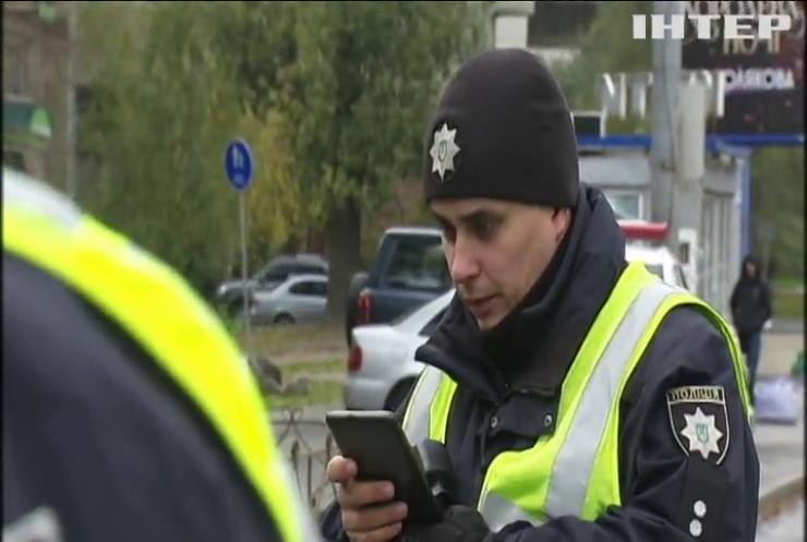 Пред'явити, не передавати: в Україні уточнили правила перевірки водійських документів
