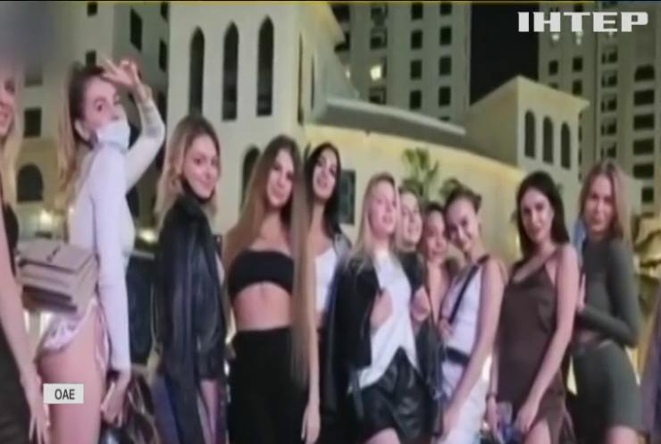 Оголений скандал у Дубаї: МЗС добилося депортації українок