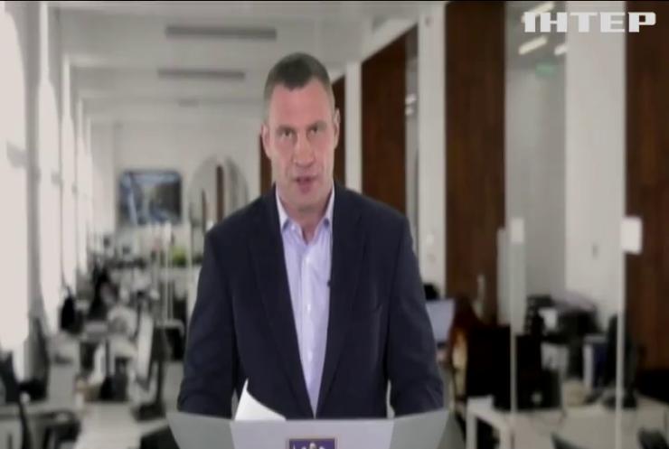 У Києві продовжили карантин ще на два тижні - Віталій Кличко