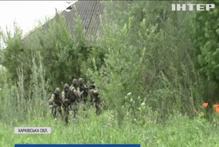 На Харківщині почалися масштабні антитерористичні навчання СБУ