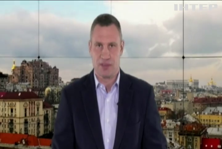 Віталій Кличко закликав політиків об'єднати зусилля для протидії російській агресії на кордоні