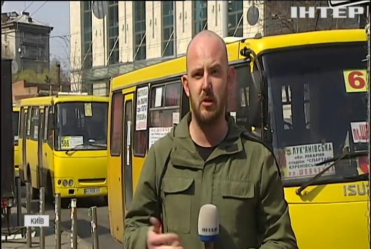 Локдаун у Києві: як живе столиця у режимі суворого карантину