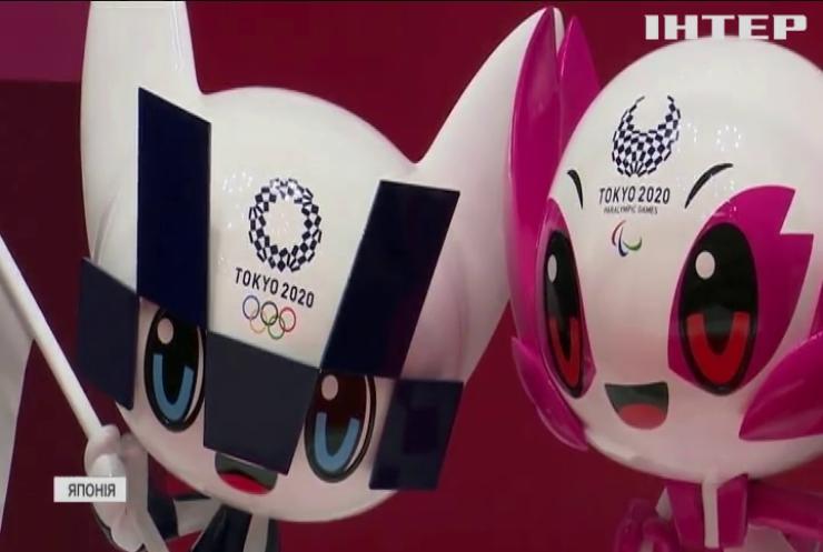 COVID-19 не перешкода: Японія готується до Олімпіади