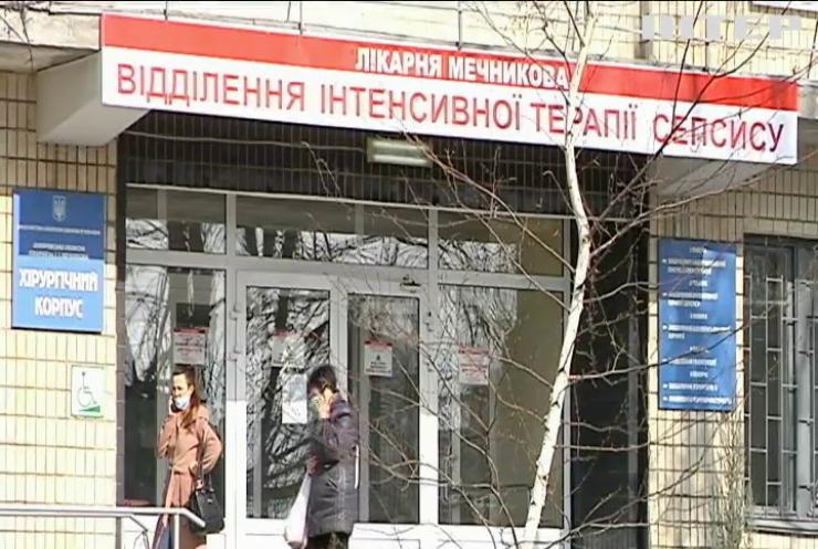 Коронавірус в Україні: за добу померли 433 пацієнти