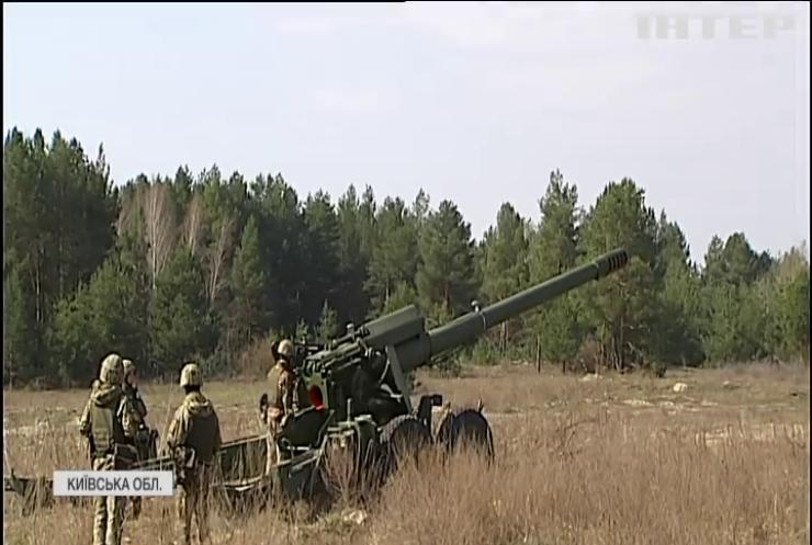 На Київщині пройшли навчання артилеристів
