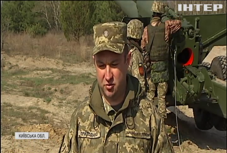 Артилеристи на Київщині завершили підготовку до навчаннь НАТО