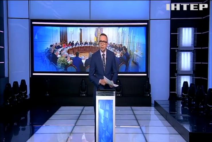 В РНБО обговорили ситуацію на Донбасі