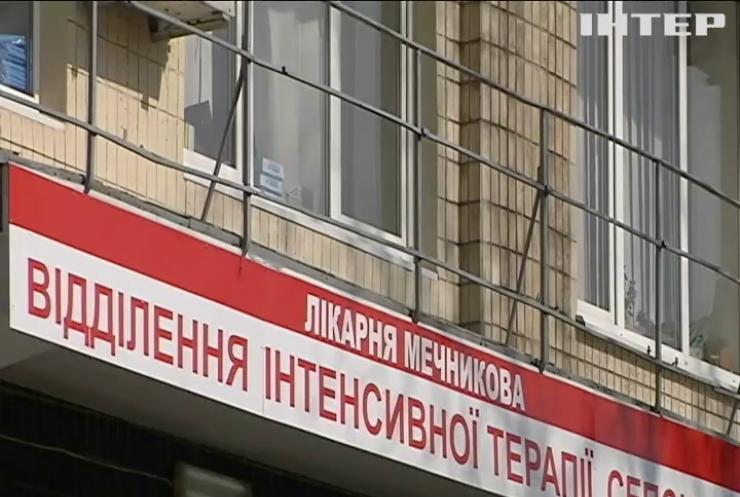 У Києві за добу 1625 людей інфікувалися COVID-19