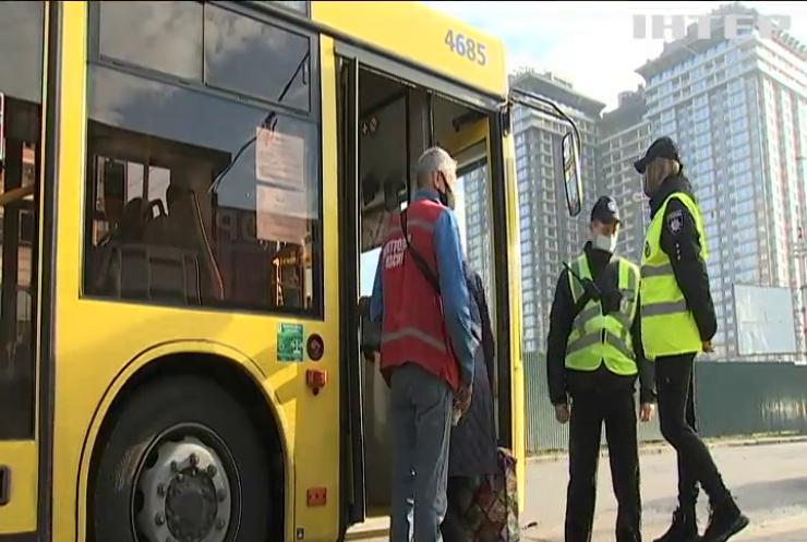 Столичним адвокатам дозволили їздити у громадському транспорті без спецквитків