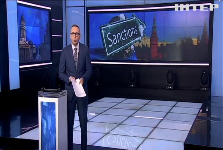 Країни Євросоюзу підтримали антиросійські санкції