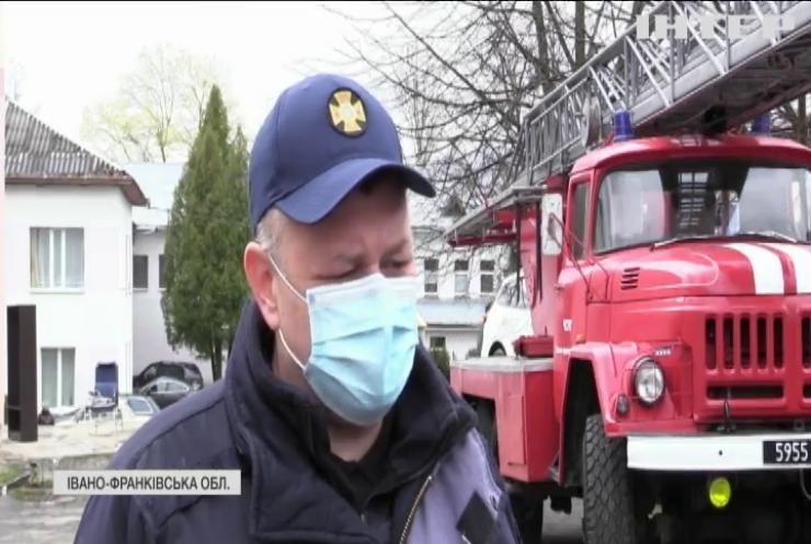 """Пацієнти тікали світ за очі: на Прикарпатті мало не згоріла """"ковідна"""" лікарня"""