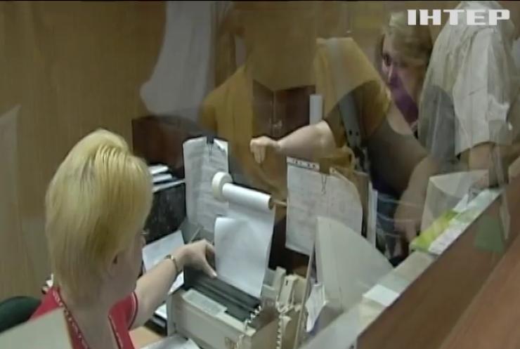 Заплатять усі: в Україні автоматизували списання боргів