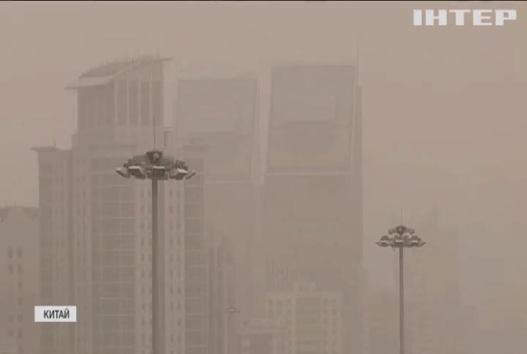 Пекін накрило пиловою бурею