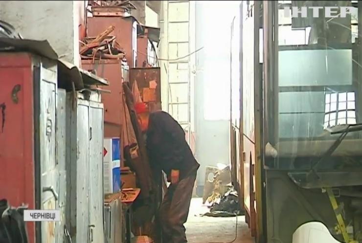 У Чернівцях масово скорочують працівників тролейбусного управління