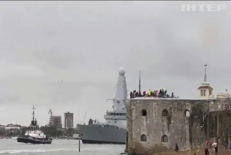 Британці відправлять у Чорне море есмінець та фрегат