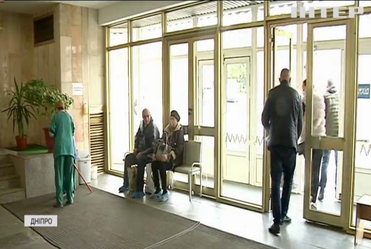 """У Дніпрі лікарня """"Укрзалізниці"""" відкрила ковід-центр"""